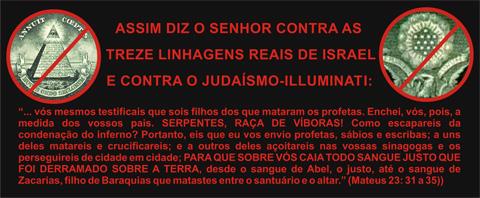 As 13 linhagens reais de israel